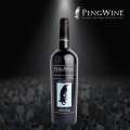 Photo for: 2009 PengWine Humboldt