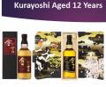 Photo for: kurayoshi pure malt whisky na