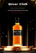 Photo for: Goalong Silver Club – Scotland Single Malt Whisky