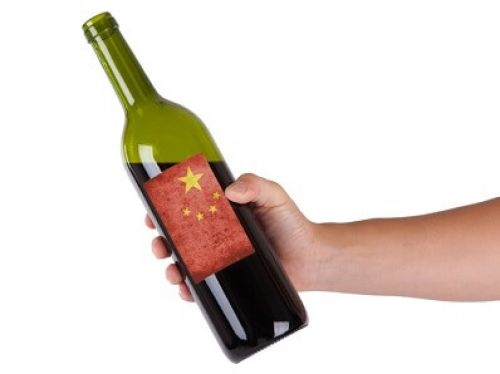 Photo for: Wines, Beers and Spirit Brand Owners Exporting to China- New Chinese Trademark Law - Effective May 1, 2014