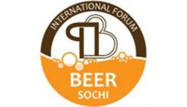 Photo for: Beer Sochi 2018